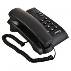 Teléfono alámbrico Pleno Intelbras