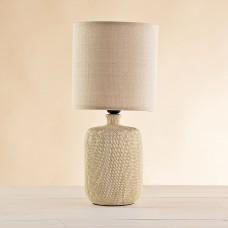 Lámpara de mesa Geométrico Haus